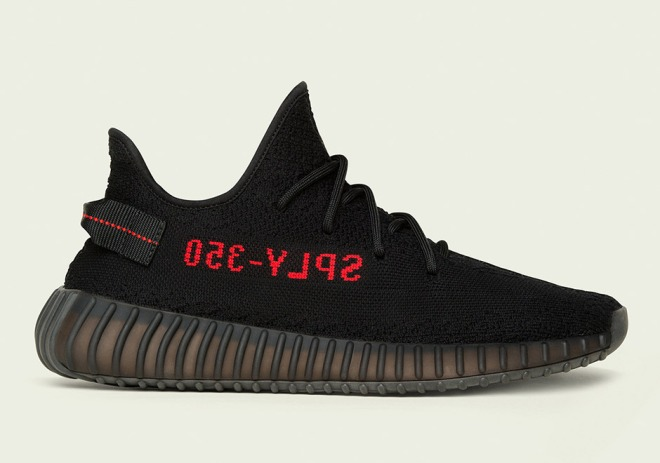 yeezy-boost-350-v2-black-red-adult-size-3